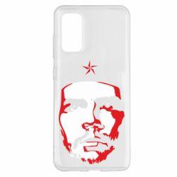 Чохол для Samsung S20 Che Guevara face