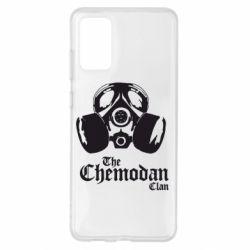 Чохол для Samsung S20+ Chemodan