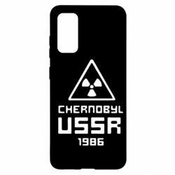 Чохол для Samsung S20 Chernobyl USSR