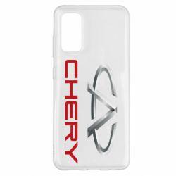 Чехол для Samsung S20 Chery Logo