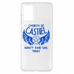 Чохол для Samsung S20+ Church of Castel