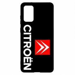 Чохол для Samsung S20+ Citroë\