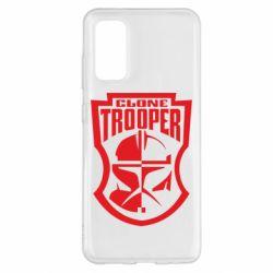 Чохол для Samsung S20 Clone Trooper