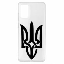 Чехол для Samsung S20+ Coat of arms of Ukraine torn inside