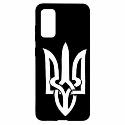 Чехол для Samsung S20 Coat of arms of Ukraine torn inside