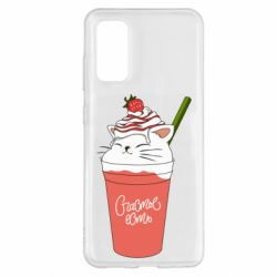 Чехол для Samsung S20 Cocktail cat and strawberry