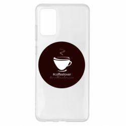 Чехол для Samsung S20+ #CoffeLover