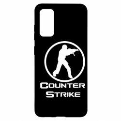 Чохол для Samsung S20 Counter Strike