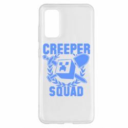 Чохол для Samsung S20 Creeper Squad