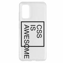 Чохол для Samsung S20 CSS is awesome