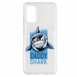 Чохол для Samsung S20 Daddy shark