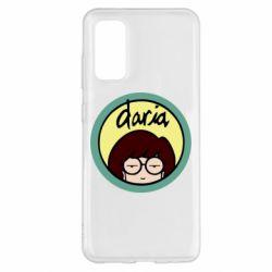Чохол для Samsung S20 Daria