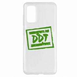 Чохол для Samsung S20 DDT (ДДТ)