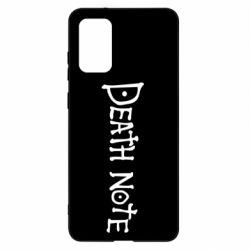 Чохол для Samsung S20+ Death note name