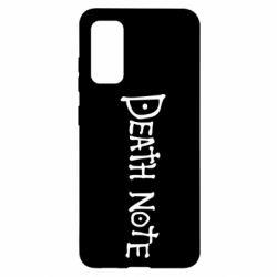 Чохол для Samsung S20 Death note name