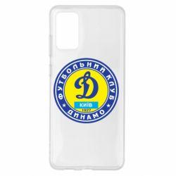 Чохол для Samsung S20+ Динамо Київ