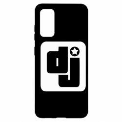 Чохол для Samsung S20 DJ star