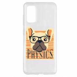 Чехол для Samsung S20 Dog Physicist