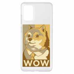Чохол для Samsung S20+ Doge wow meme