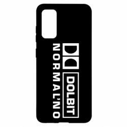 Чехол для Samsung S20 Dolbit Normal'no