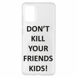 Чохол для Samsung S20+ Don't kill your friends kids!