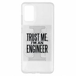 Чохол для Samsung S20+ Довірся мені я інженер