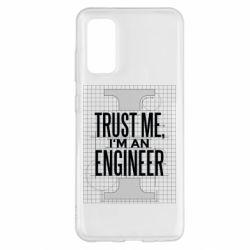 Чохол для Samsung S20 Довірся мені я інженер
