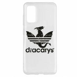Чохол для Samsung S20 Dracarys