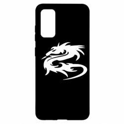Чохол для Samsung S20 Дракон