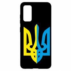 Чохол для Samsung S20 Двокольоровий герб України