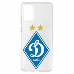 Чехол для Samsung S20+ Dynamo Kiev