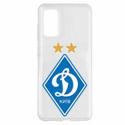 Чехол для Samsung S20 Dynamo Kiev