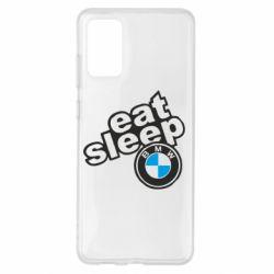 Чохол для Samsung S20+ Eat, sleep, BMW
