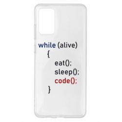Чохол для Samsung S20+ Eat, Sleep, Code