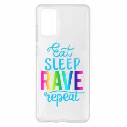 Чохол для Samsung S20+ Eat, sleep, RAVE, repeat