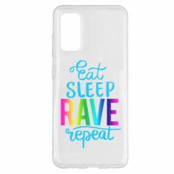 Чохол для Samsung S20 Eat, sleep, RAVE, repeat