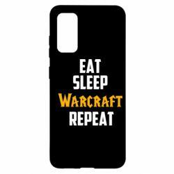 Чехол для Samsung S20 Eat sleep Warcraft repeat
