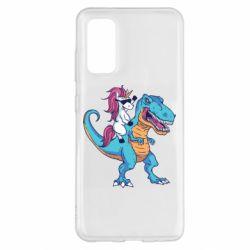 Чохол для Samsung S20 Єдиноріг і динозавр