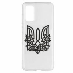 Чохол для Samsung S20 Emblem 9
