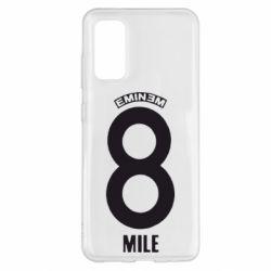 Чохол для Samsung S20 Eminem 8 mile