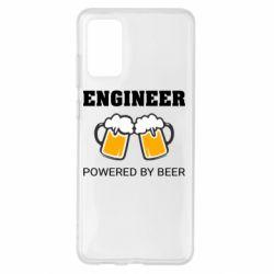 Чохол для Samsung S20+ Engineer Powered By Beer