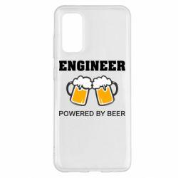 Чохол для Samsung S20 Engineer Powered By Beer