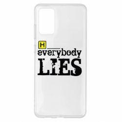 Чохол для Samsung S20+ Everybody LIES House