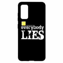 Чохол для Samsung S20 Everybody LIES House