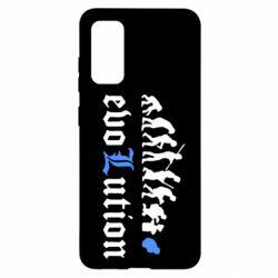 Чохол для Samsung S20 Evolution Death Note