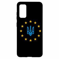 Чохол для Samsung S20 ЕвроУкраїна