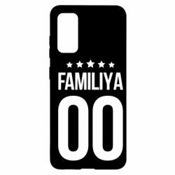 Чохол для Samsung S20 Прізвище та номер