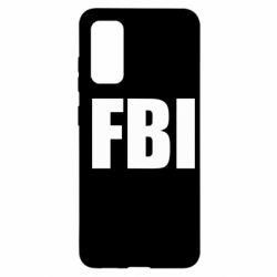Чехол для Samsung S20 FBI (ФБР)