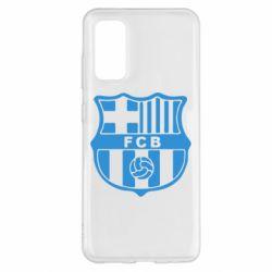 Чохол для Samsung S20 FC Barcelona