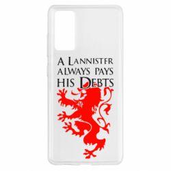 Чохол для Samsung S20 FE A Lannister always pays his debts